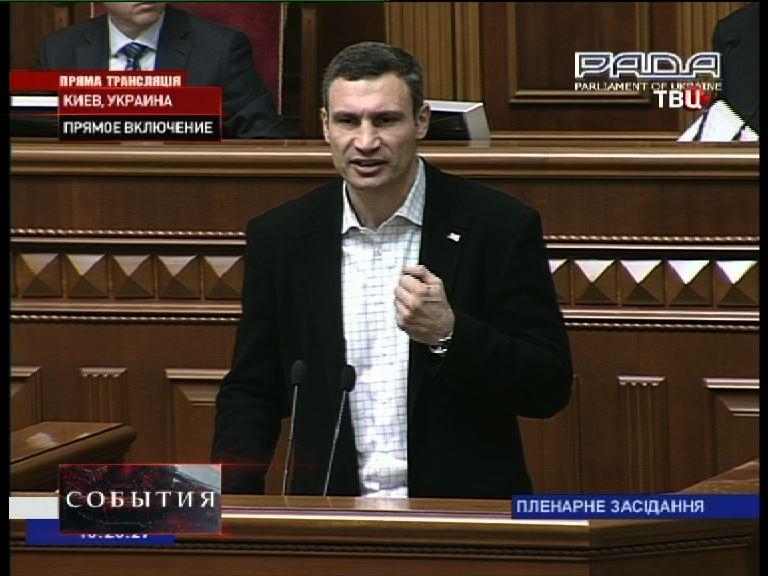 Депутат Верховной Рады Украины