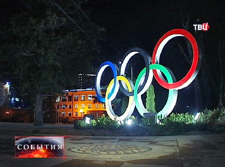 Эмблема Олимпиады в Сочи