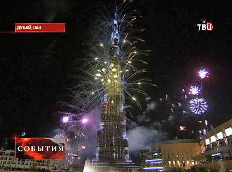 Встреча Нового года в ОАЭ