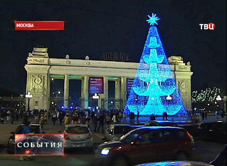 Празднование Нового года в парке Горького