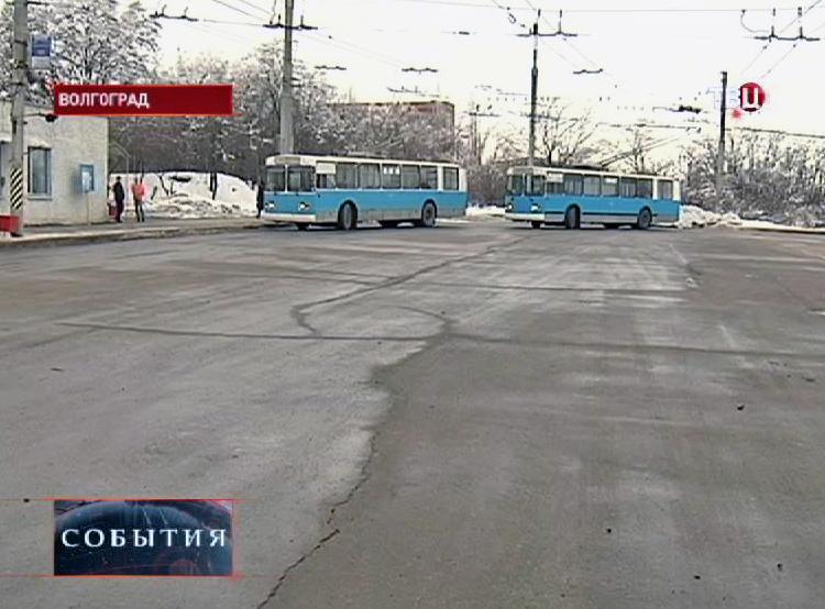 Троллейбусный парк в Волгограде