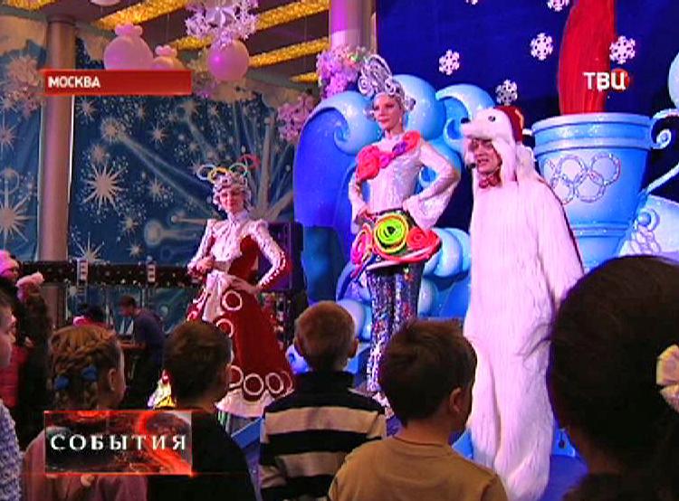 Праздничное представление для детей
