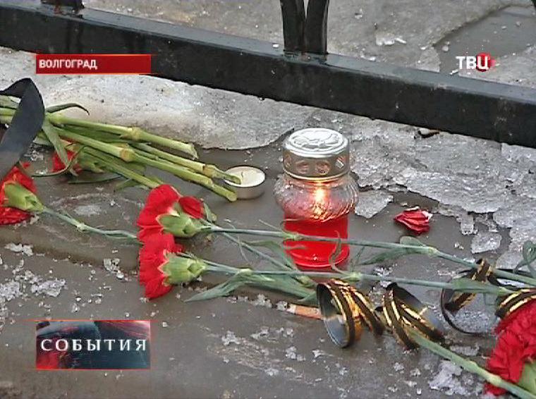 Траур в Волгограде