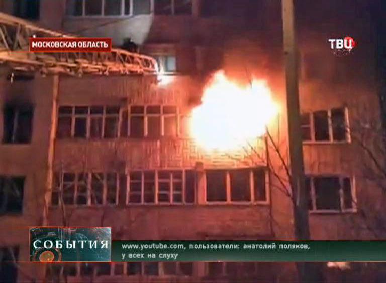 Пожар в жилом доме в Лосино-Петровском