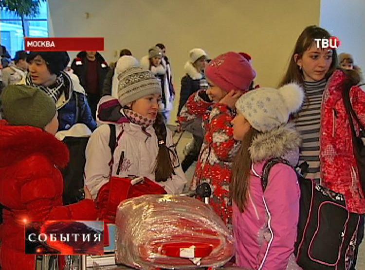"Дети в аэропорту ""Домодедово"""