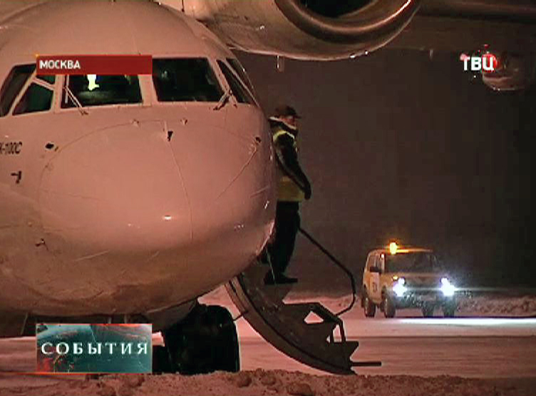 Спецборт с тяжелоранеными прибыл в Москву