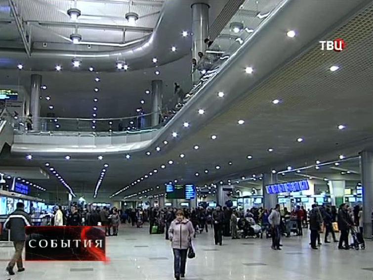 "Зал аэропорта ""Домодедово"""