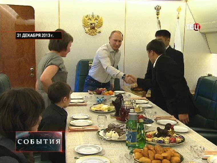 Владимир Путин встретился с семьей сержанта Баира Банзаракцаева