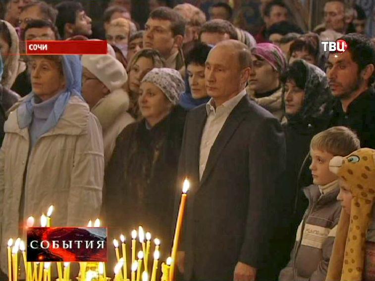 Владимир Путин в новом сочинском Храме Нерукотворного Образа Христа Спасителя