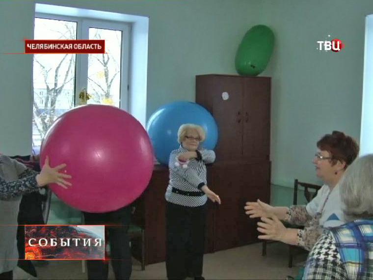 Пенсионеры занимаются физкультурой