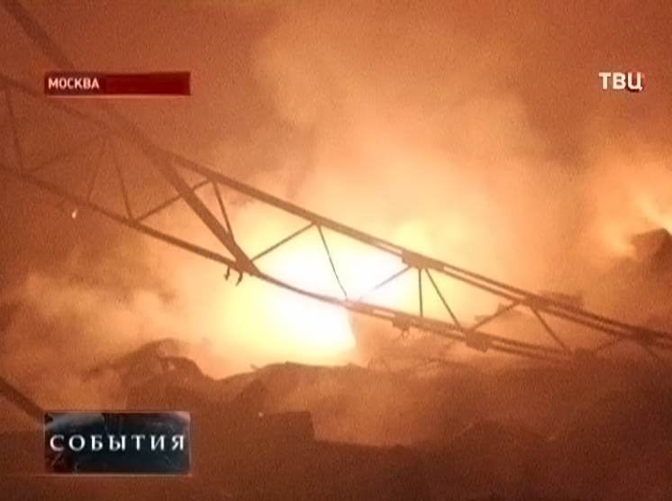 Пожар на складе в Москве