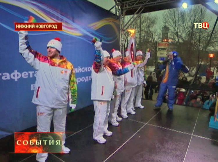 Олимпийский огонь в Нижнем Новгороде