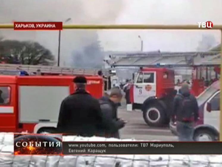 Пожарные машины у ювелирного завода в Харькове