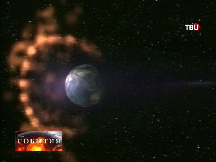 Вспышка в космосе