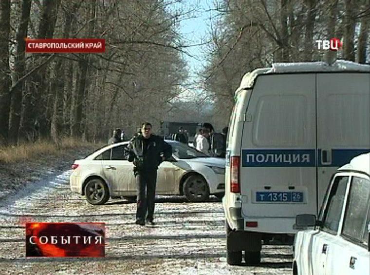 Полиция на месте убийства в Ставропольском крае
