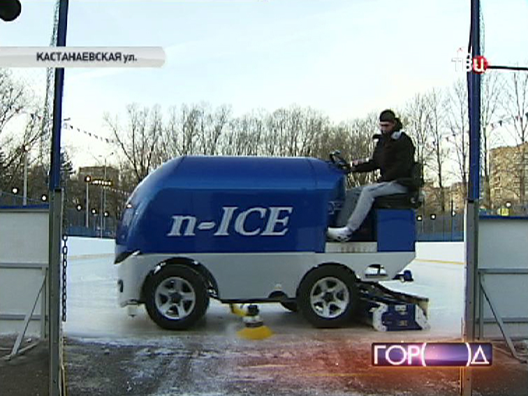 Чистят лед на катке