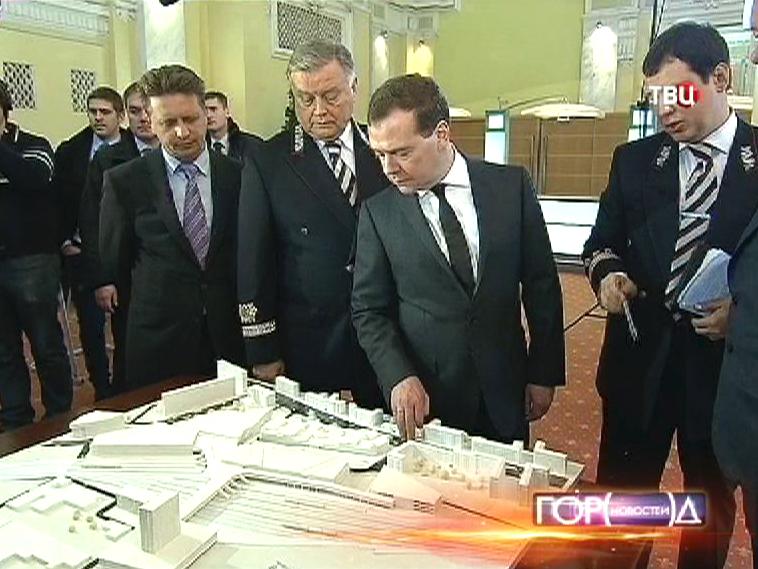 Дмитрий Медведев осматривает макет нового пересадочного узла