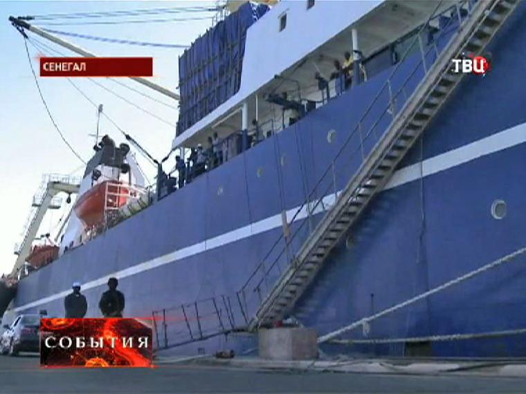 """Российское рыболовное судно """"Олег Найденов"""""""