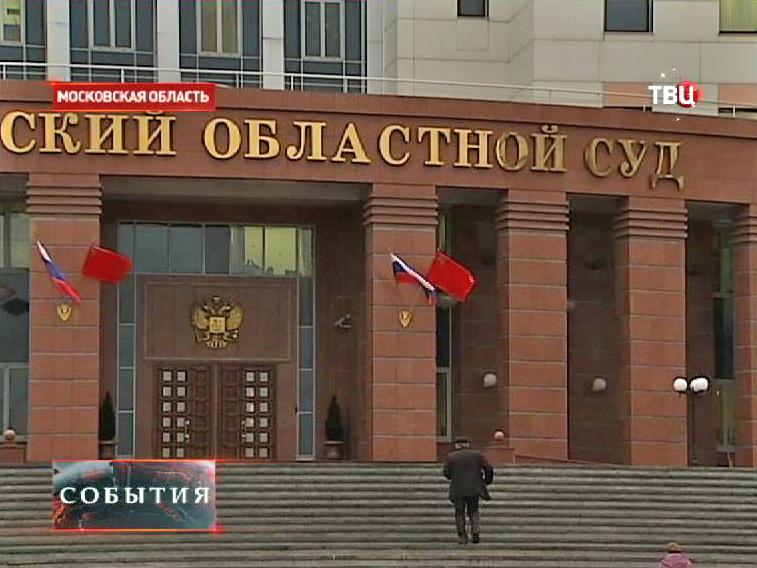 иметь собой судьи московского областного суда основных своих достоинств