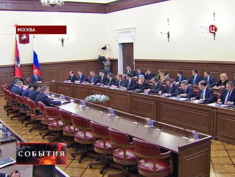 Совещание в московской мэрии