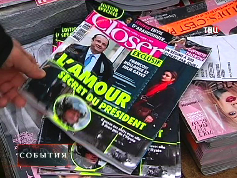 Журнал Closer написал о тайном романе Франсуа Олланда