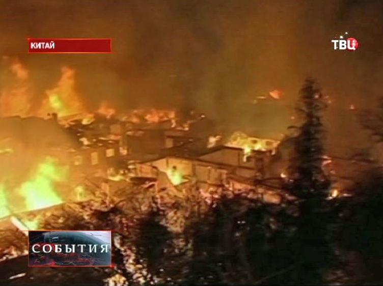 Сильнейший пожар в китайском городе Шангри-Ла