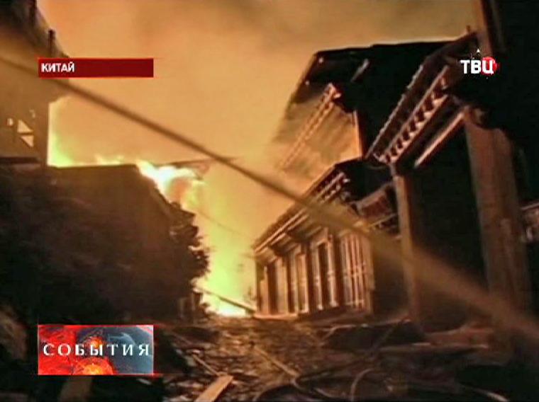 Пожар в китайском городе Шангри-Ла уничтожил более сотни зданий