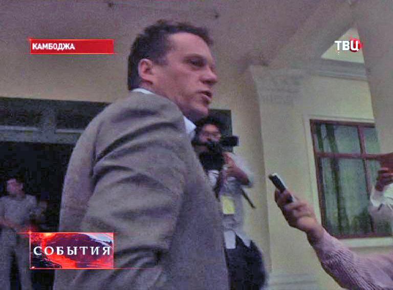 Сергей Полонский около здания суда в Камбоджи