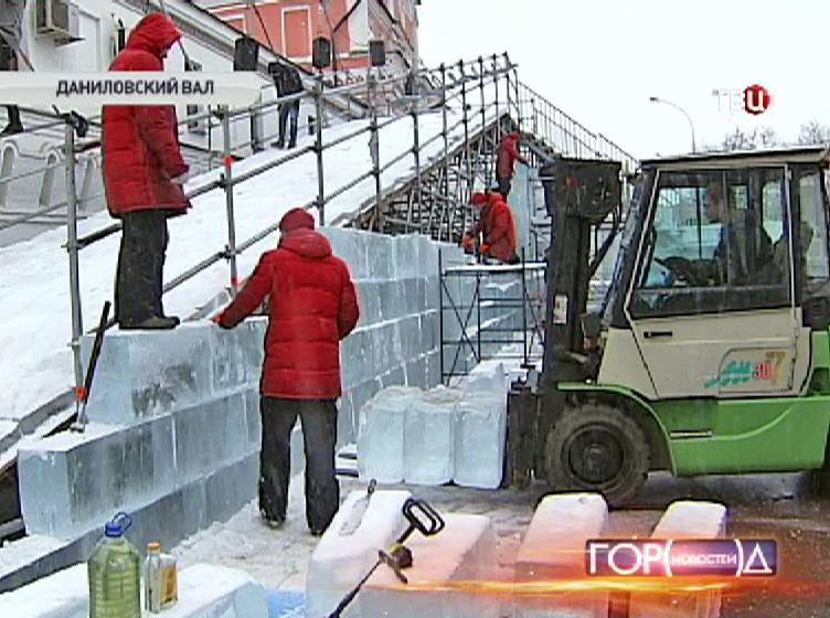 Строительство ледяной горки