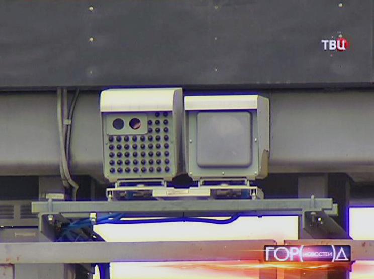Комплекс фото и видеофиксации нарушений правил дорожного движения