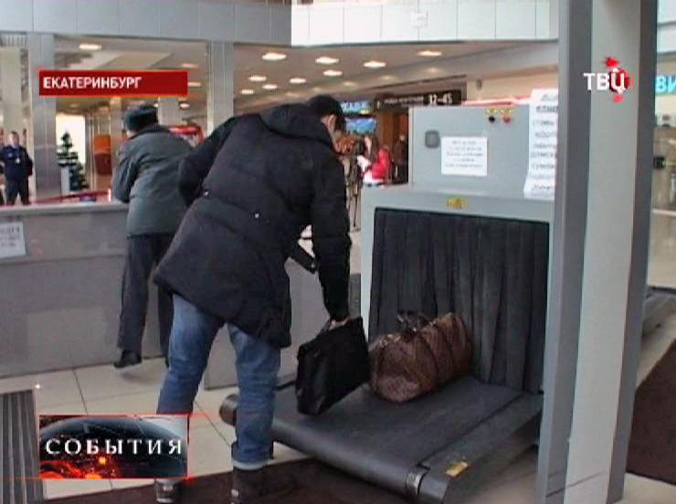 Пассажир получает багаж