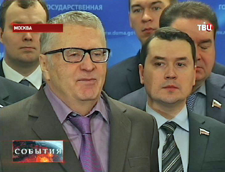 Владимир Жириновский, лидер фракции ЛДПР