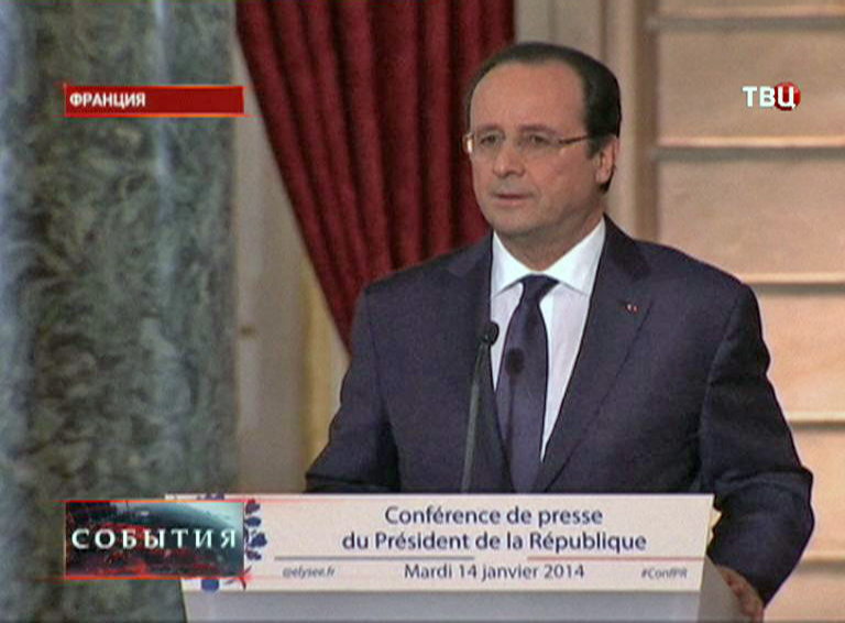 Франсуа Олланд на пресс-конференции