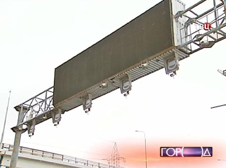 Камеры видеофиксации на дороге