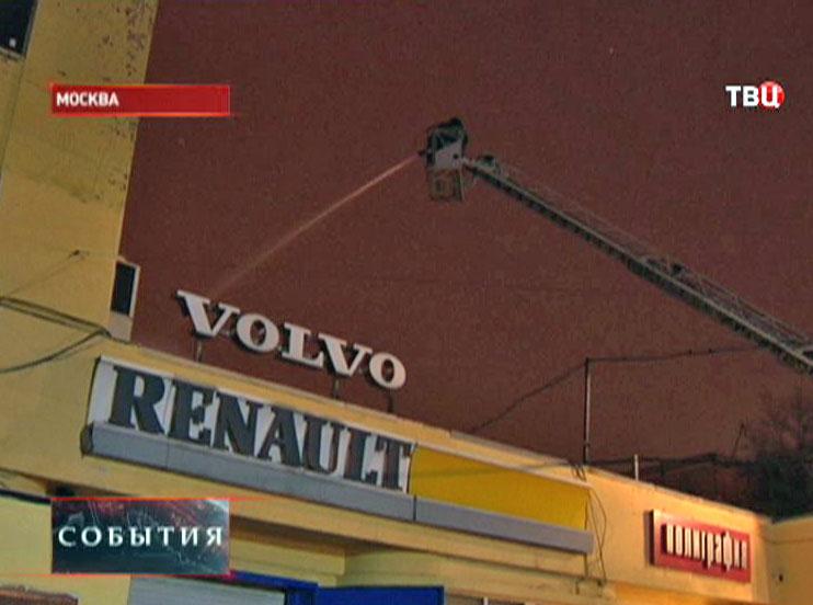 Автосервис в Москве