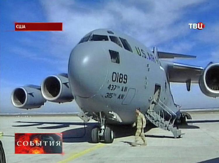 Транспортный самолет ВВС США