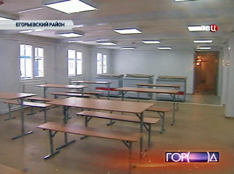 Столовая в центре временного содержания мигрантов в Егорьевском районе
