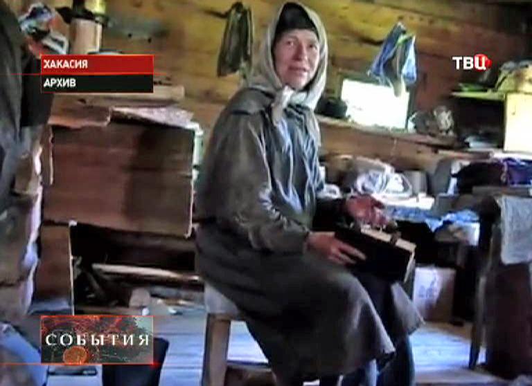 Сибирская отшельница Агафья Лыкова