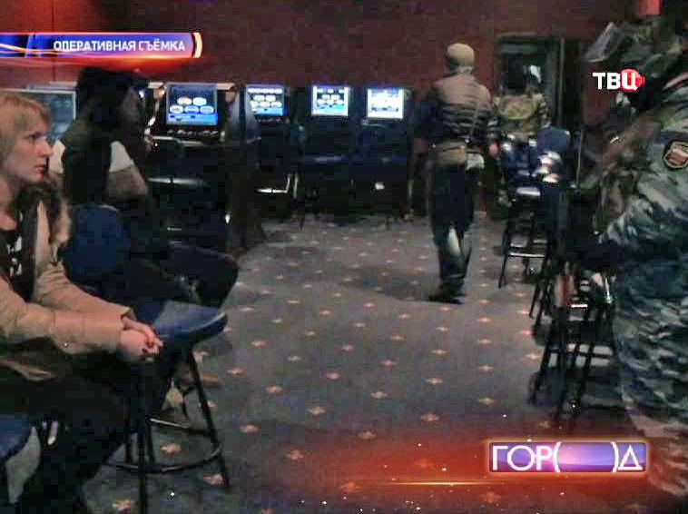 Помещение казино