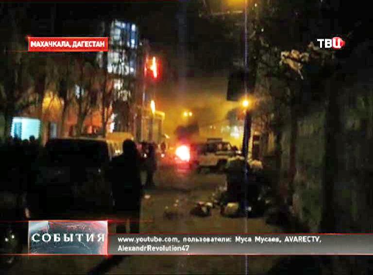 """Взрыв у ресторана """"Золотая империя"""" в Махачкале"""
