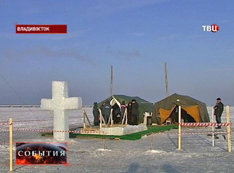 Купель во Владивостоке