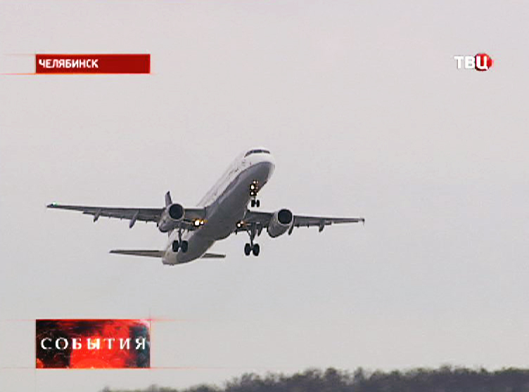 Самолет в воздухе