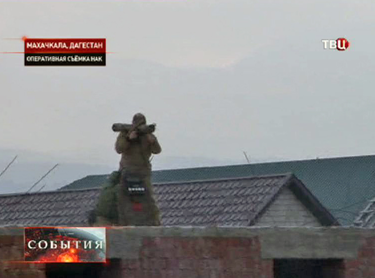 Спецоперация в Дагестане. Кадр из оперативной съемки