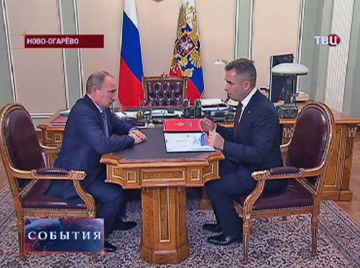 Владимир Путин и Павел Астахов