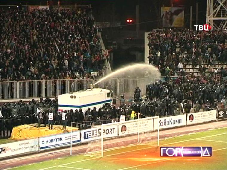 Беспорядки на футбольном матче