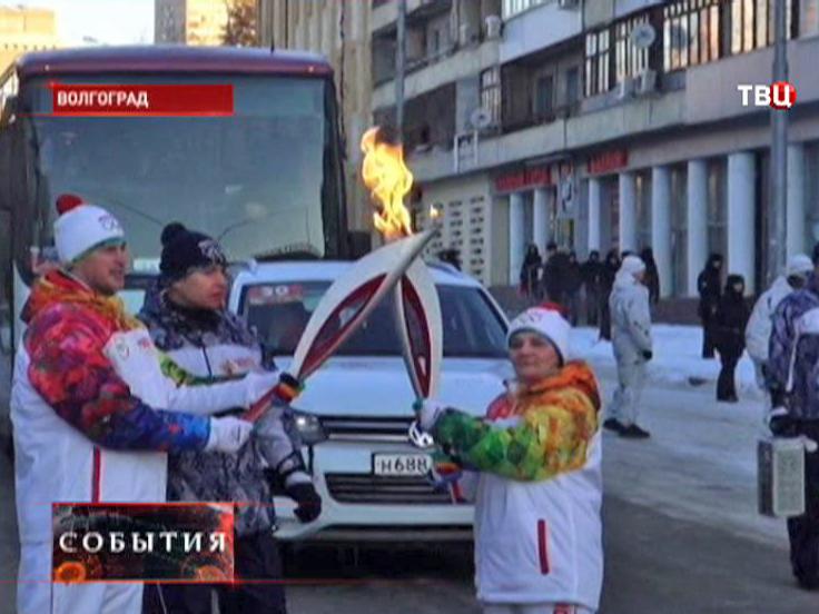 Олимпийский огонь в Волгограде