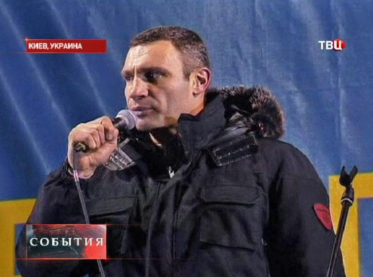 Виталий Кличко выступает на митинге