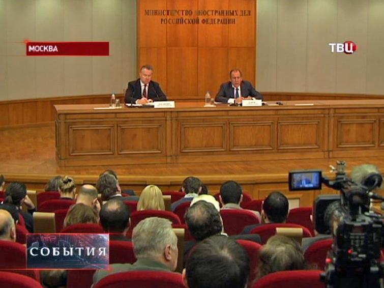 Сергей Лавров на пресс-конференции в МИД