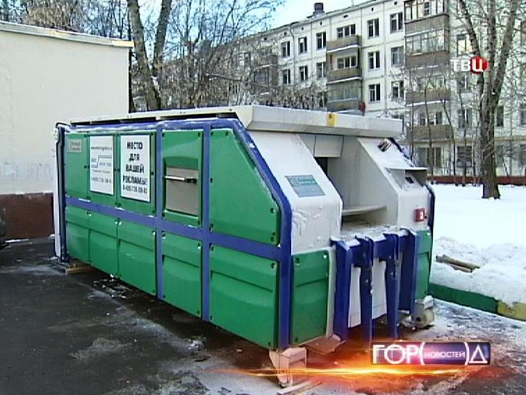 Машина для прессования мусора