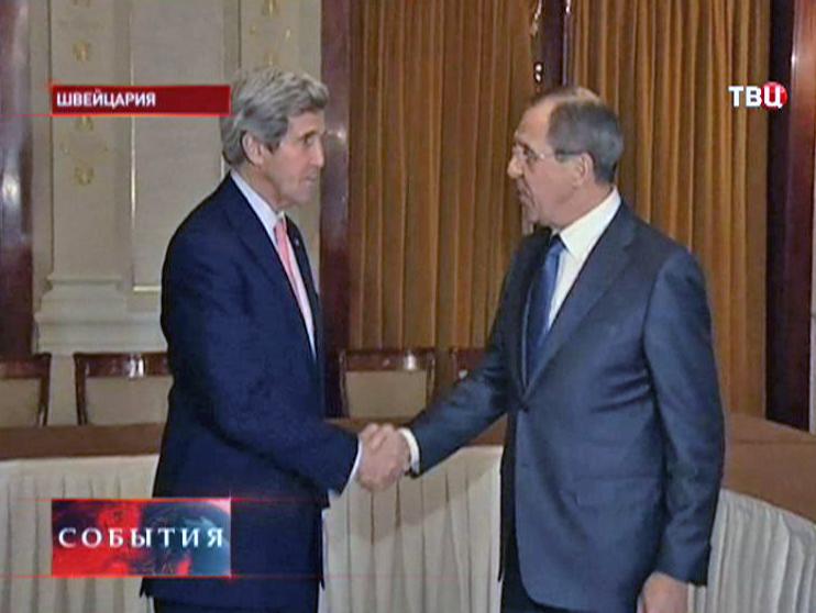 Сергей Лавров и Джон Керри на встрече в Швейцарии